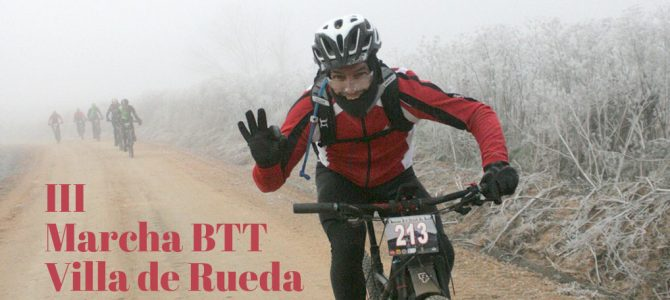 Borja Nieto estrena nuevas mezclas en la III Marcha Villa de Rueda